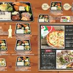 洋食弁当¥900+税より各種ご用意しております。 当店から半径4km圏内はお届けにあがります。 ご希望のお時間がある場合はお早めにご予約ください。