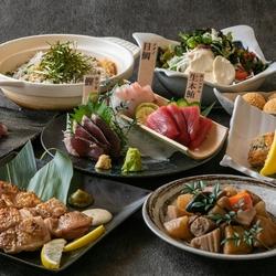 旬の食材をふんだんに使ったお料理を3時間たっぷり楽しんで頂けるお得なプランです。