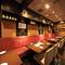和食、もつ鍋をオシャレでモダンな雰囲気の中で楽しめます