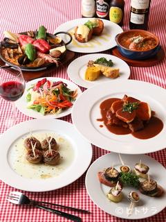メソン バスカ(各国料理)の画像