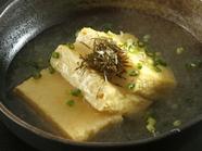ふわっふわの玉子焼きをスプーンで『関西風出し巻き玉子』