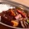 道産食材の野菜を使った『野菜カレー』
