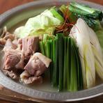 熊本県天草市より直送の幻の地鶏「天草大王」