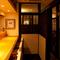 京都の町家をイメージした和モダンな空間で、大人の時間を