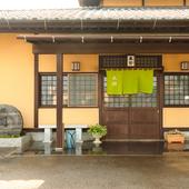 昭和51年創業。開店時から変わらないおいしさの寿司処
