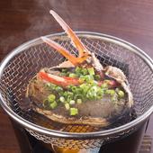 日本酒にもぴったり! 『カニみそ甲羅焼』