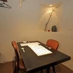 2人だけの空間を楽しめる半個室は、とっておきの空間