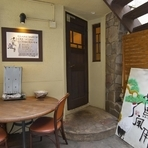 和風のアートの看板と丸いテーブル席が目印です