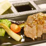 前沢牛の一口カットステーキ ~三種のソースで~