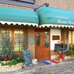 地元の加古川で25年以上愛され続けているお店です