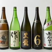 和酒は日本のシャンパンとも言える天然発泡日本酒、希少性の高い銘柄の日本酒・焼酎、珍しい果実酒など日本各地より厳選されたものをご用意しております。