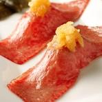極上肉と和食出身の料理長の絶品料理