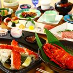 和牛とタラバ蟹、そして伊勢海老料理がついた特別コース!大切なイベントを最高の料理でご堪能ください!