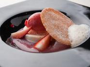 意外性と面白さが美味しさを紡ぐ『旬の苺のシュルプリーズ』