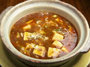 スパイシーな香りが魅力『やみつき麻婆豆腐 土鍋仕立て』