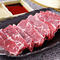 柔らかく肉汁が豊富でジューシー『ハラミ』