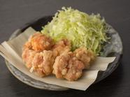 長崎県産ハーブ鶏のやわらかくジューシーな『鶏のからあげ』