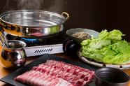 国産黒豚使用、お肉本来の旨みを堪能『豚しゃぶ鍋』 二人前