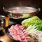 和風だしにくぐらせ、特製ポン酢でどうぞ『金目鯛のしゃぶ鍋』