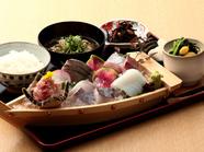 大漁てっぱつ舟盛定食(茶碗蒸し付)