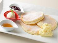 みんな大好き『ふわふわパンケーキ 選べる6種のソース』