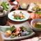 季節の味わいを堪能、自慢の会席料理をぜひ『栞コース』
