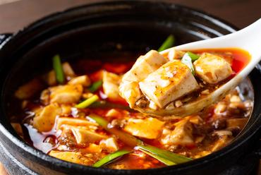 絹ごし豆腐をつかったやさしい口あたりの『四川麻婆豆腐』(中)