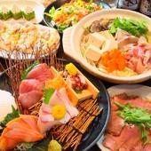全8品☆お肉・枝豆・ポテト食べ放題たったの+29円★