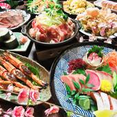 当店人気NO1☆お肉・枝豆・ポテト食べ放題たったの+29円