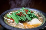 新鮮なホルモンをたっぷりと使用『九州名物 もつ鍋』