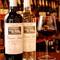 自社輸入ワイン『シャトーローリガ』