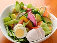 野菜の旨みを引き立てて、ワインともよく合う『カリスサラダ』