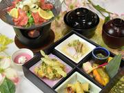 日本料理 伊勢