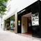 日本を代表する名店は、銀座でも屈指の好立地