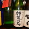 飲み放題の日本酒(抜粋)