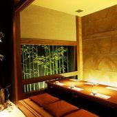 趣き深い優雅な個室…掘りごたつでゆったりとお過ごしください