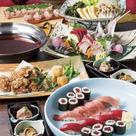 魚がし日本一 川崎店
