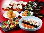 魚がし日本一 ハマサイト店