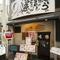 小倉駅からほど近く、アクセスが便利なのも魅力的