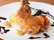 『霧島鶏のコンフィ トリュフ塩とハニーマスタード添え』