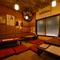 8~10名で利用可能な個室空間で楽しく宴会!