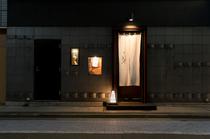 仙台駅前の路地裏「白い暖簾」が目印