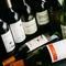 南半球の果実味豊かで、お手頃なワインの充実のラインナップ
