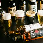 種類豊富に取り揃えたビール各種。好みの銘柄で乾杯!