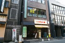 ビルの2階。黄色いロゴが目印