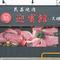 天理駅より徒歩12分。絶品お肉が楽しめる焼肉店