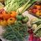 産地直送の有機無農薬野菜