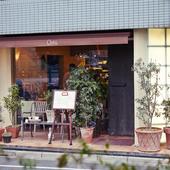 美食家がこぞって通う、住宅街の隠れ家