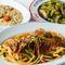四季を通じてシチリア島の味を再現