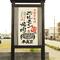 熊本産交バス「鯰駅」から徒歩15分。専用の駐車場も完備